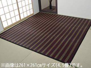 IKEHIKO/イケヒコ【メーカー直送代引不可】 4409204
