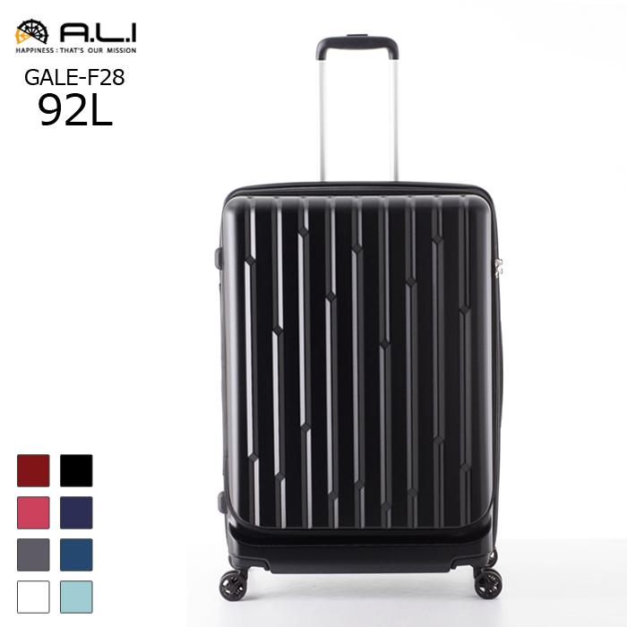 A.L.I/アジア・ラゲージ *GALE-F28 GALE フロントオープンキャリー スーツケース (92L/ブラック) LLサイズ 【沖縄県へのお届けはできません】