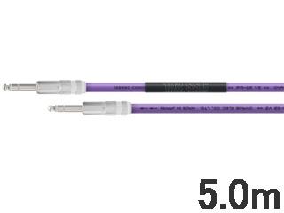オヤイデ PA-02 TRS V2 5.0m (TRS-TRS)