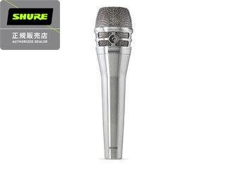 SHURE/シュアー KSM8/N(ニッケル) ダイナミックマイクロホン【安心♪の国内正規品】