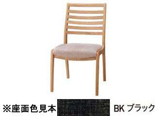 KOIZUMI/コイズミ 【ROUND OAK】 チェア 横ラダー KRC-1524 NSBK ブラック 【受注生産品の為キャンセルはお受けできません】