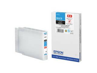 EPSON/エプソン ビジネスインクジェット用 インクカートリッジ(シアン)/約8000ページ対応 IB02CB