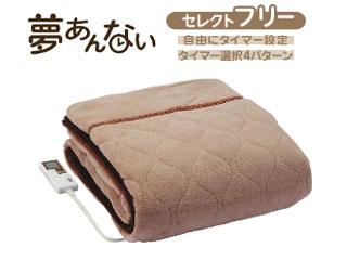 KODEN/広電 LWS-F801SB 電気かけしき毛布 Lifon/リフォン【188×130cm】