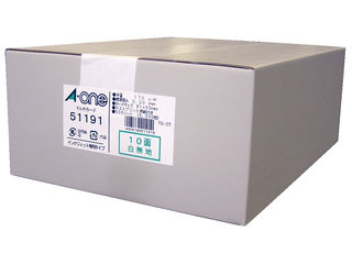 A・one/エーワン マルチカードIJ用 白無地 10面 500枚 51191