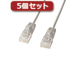 サンワサプライ 【5個セット】 サンワサプライ カテゴリ6準拠極細LANケーブル (ライトグレー、15m) KB-SL6-15X5