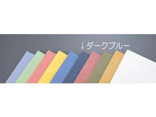 【代引不可】テーブルクロス カスタムZ 100角/(100枚入)ダークブルー