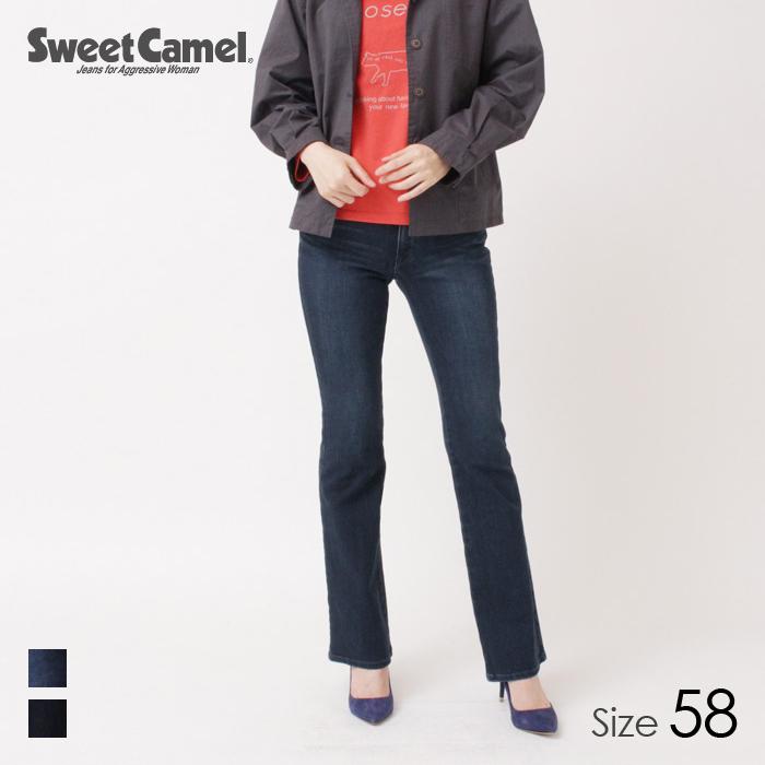 Sweet Camel/スウィートキャメル h:e:r florist フラワーオイルブーツカットデニムパンツ(R5=濃色USED/サイズ58) CA6503 【2018秋冬新作】