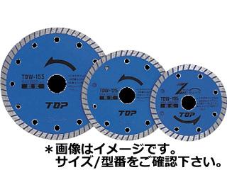 TOP/トップ工業 ダイヤモンドホイール波型タイプ TDW-125
