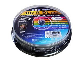 HIDISC 10個セット HIDISC 録画用BD-R DL 50GB 1-6倍速対応 10枚 HDBD-RDL6X10SPX10