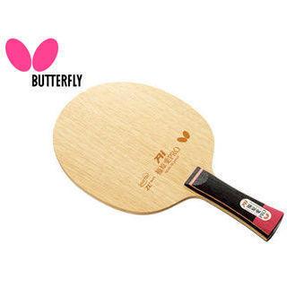 Butterfly/バタフライ 36671 シェークラケット FUKUHARA AI PRO ZLF FL(福原愛プロ ZLファイバー フレア)