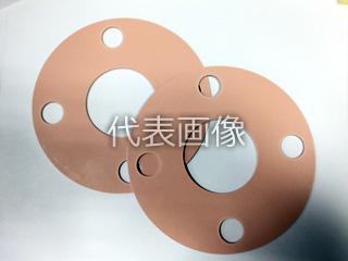 VALQUA/日本バルカー工業 フッ素樹脂バルカロンガスケット 7020-1.5t-FF-10K-100A(1枚)