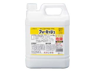 ARBOS/アルボース 食品工業用泡除菌・洗浄剤 フォーミッシュ 20
