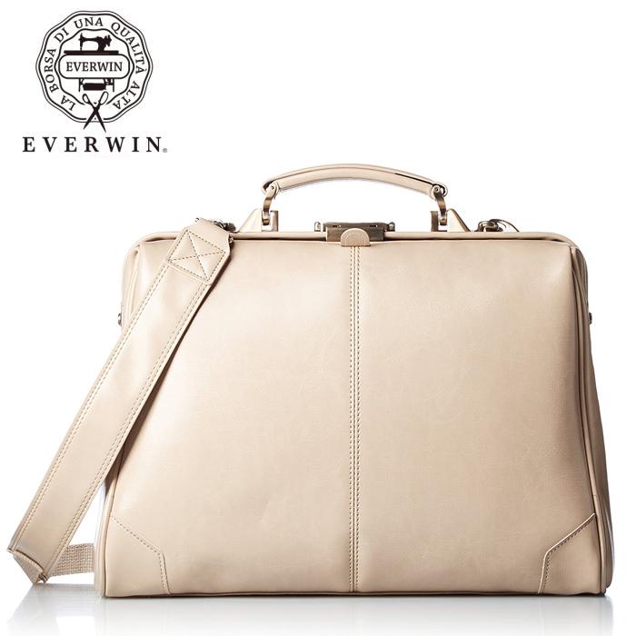 EVERWIN/エバウィン 21591 Torino/トリノ ゼットカーフ 国産 3way ダレスバッグ(メンズ/レディース/クリーム)