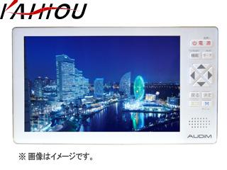 KAIHOU/カイホウジャパン KH-TVR500 フルセグTV搭載ラジオ