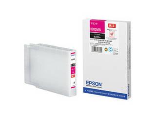 EPSON/エプソン ビジネスインクジェット用 インクカートリッジ(マゼンタ)/約8000ページ対応 IB02MB