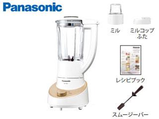【nightsale】 Panasonic/パナソニック MX-X501-N ファイバーミキサー (シャンパンゴールド)