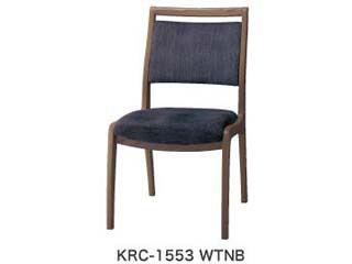 KOIZUMI/コイズミ 【ROUND OAK】 チェア 背張りチェア KRC-1553 WTNB ネイビーブルー