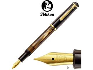 Pelikan/ペリカン 万年筆■クラシックM200【マーブルブラウン】ペン先【F】