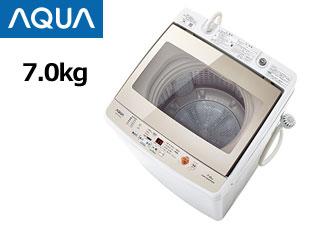 【標準配送設置無料!】 AQUA/アクア 【まごころ配送】AQW-GV70G-W 全自動洗濯機 (ホワイト) 【洗濯脱水7.0kg】 【お届けまでの目安:13日間】
