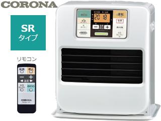 【nightsale】 【PSC対応商品】 CORONA/コロナ FH-SR3318Y(W) 石油ファンヒーター【SR Type】パールホワイト リモコン付き 【メーカー3年保証】