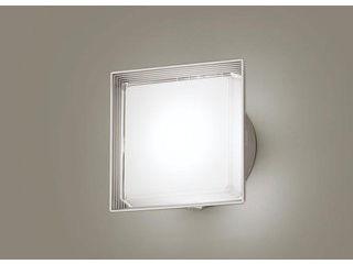 Panasonic/パナソニック LGWC80321LE1 LEDポーチライト シルバーメタリック【昼白色】【明るさセンサ付】【壁直付型】