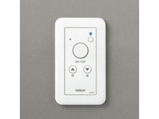 ODELIC/オーデリック LC613 Bluetooth 調光器 【位相制御】