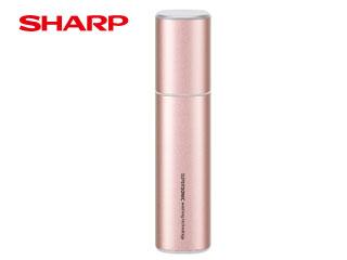 SHARP/シャープ UW-A2-P 超音波ウォッシャー しっかり洗えるおうちタイプ (ピンク系)【USB防水対応】