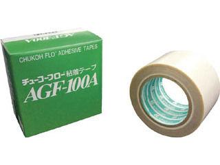 chukoh/中興化成工業 ガラスクロス耐熱テープ AGF100A-13X100