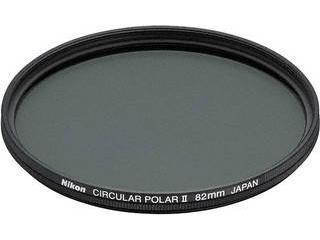 Nikon/ニコン 円偏光フィルターII 67mm