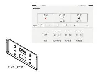 Panasonic/パナソニック リモコン ADL135SZHCC0