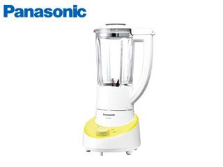 【nightsale】 Panasonic/パナソニック MX-X301-G ファイバーミキサー (グリーン)
