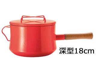 ダンスク DANSK コベンスタイル 深型 片手鍋 18cm チリレッド