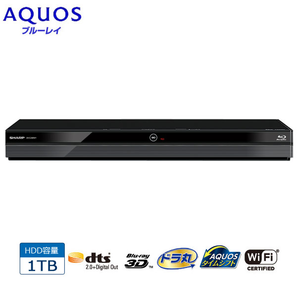 SHARP シャープ 2B-C10BW1 AQUOS/アクオスブルーレイ 1TB ダブルチューナー/2番組同時録画/内蔵ハードディスク1TB