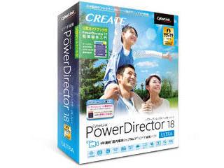 サイバーリンク PowerDirector 18 Ultra 公認ガイドブック付