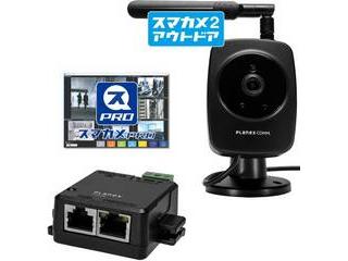PLANEX プラネックスコミュニケーションズ スマカメ2 屋外用 セットモデル(スマカメ2 アウトドア+PoEインジェクター+スマカメPro) CS-QS30-ING