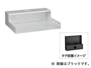 HAMILEX/ハミレックス CHP-W303(ホワイト) CPUホルダー