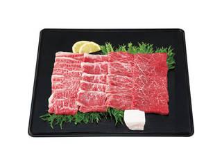 松阪牛 焼肉用セット