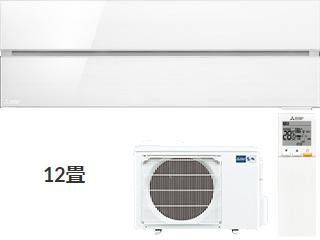 ※設置費別途【大型商品の為時間指定不可】 MITSUBISHI/三菱 MSZ-FL3620(W) 霧ケ峰 FLシリーズ パウダースノウ 【冷暖房時12畳程度】 【こちらの商品は、東北、関東、信越、北陸、中部、関西以外は配送が出来ませんのでご了承下さいませ。】【mszfl20】
