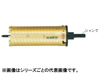 LOBTEX/ロブテックス LOBSTER/エビ印 ダイヤモンドコアドリル 70mm SDSシャンク KD70S