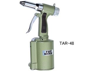TOP/トップ工業 エアーリベッター TAR-48