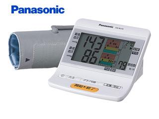 Panasonic/パナソニック EW-BU56-W 上腕血圧計 (ホワイト)