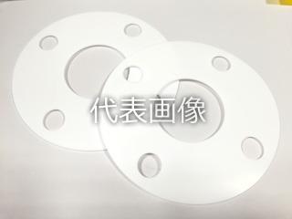 Matex/ジャパンマテックス PTFEフッ素樹脂ガスケット 3t-FF-10K-250A(1枚)