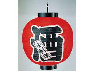 TAKAYAMA/高山商店 ビニール提灯 印刷15号丸型酒