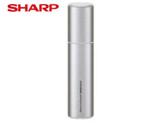 SHARP/シャープ UW-A2-S 超音波ウォッシャー しっかり洗えるおうちタイプ (シルバー系)【USB防水対応】