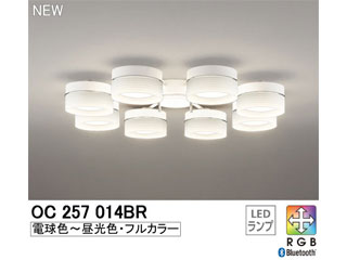 ODELIC/オーデリック OC257014BR CONNECTED LIGHTING LEDシャンデリア 【~10畳】【青tooth対応】リモコン別売