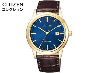 CITIZEN/シチズン AW1232-21L 【シチズンコレクション】【PAIR-エコ・ドライブ】【MENS/メンズ】
