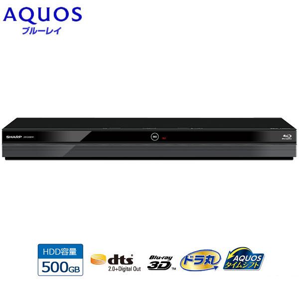 SHARP/シャープ 2B-C05BW1 AQUOS/アクオスブルーレイ 500GB ダブルチューナー/2番組同時録画/内蔵ハードディスク500GB