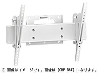 HAMILEX/ハミレックス CHP-W4T(ホワイト) ツイン金具(両面)