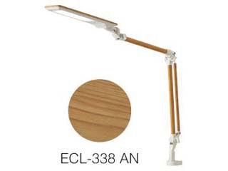 KOIZUMI/コイズミ 【ECOLEDY/エコレディ】LEDコンパクトアームライト ECL-338 AN