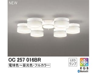 ODELIC/オーデリック OC257016BR CONNECTED LIGHTING LEDシャンデリア 【~8畳】【Bluetooth対応】リモコン別売